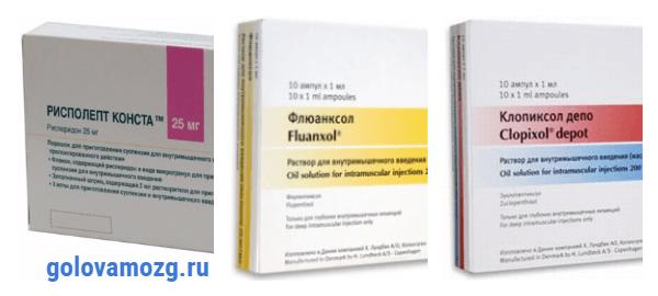 Медицинские препараты для лечения шизофрении