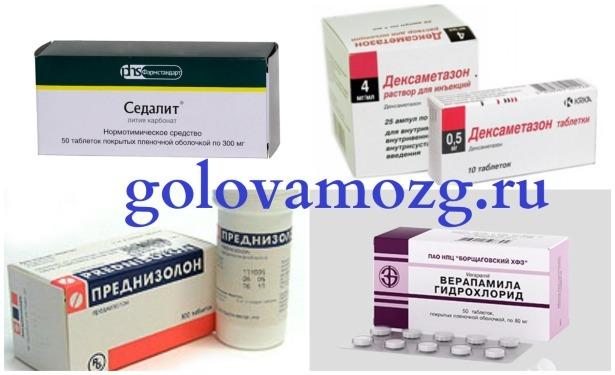Препараты для лечения и блокировки