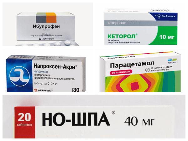 Разрешенные лекарства
