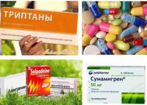 Терапия мигрени
