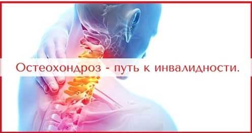 крем-воск для суставов