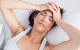 Причины утреннего головокружения