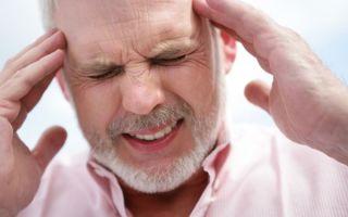 Как оказать первую помощь при инсульте до приезда скорой