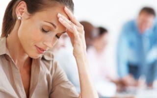 Причины постоянных головокружений: что делать?