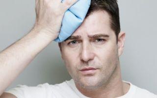 Как и чем вылечить сотрясения головного мозга дома