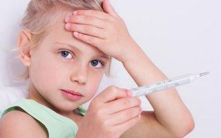 Симптомы менингококкового менингита и способы лечения